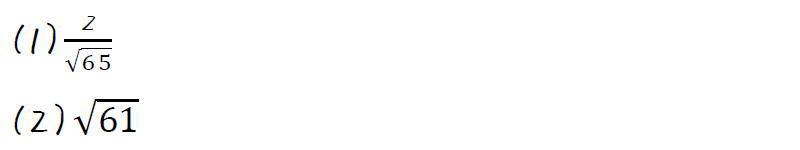 直方体と三角比【高校数学Ⅰ】 (答え)