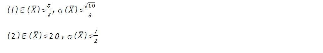 標本平均の期待値と標準偏差【高校数学B】 (答え)