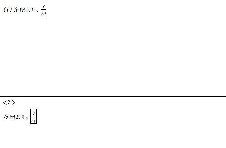 くじをひく確率【中2数学】 (答え)