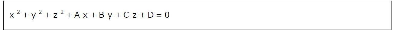 球面の方程式の公式一般形【数B】(答え)